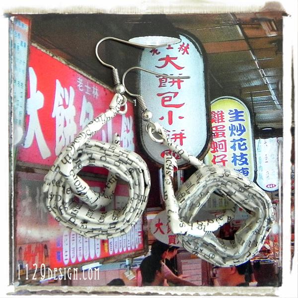orecchini-newspaper-handmade-paper-earrings-1129design